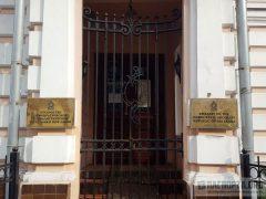 Посольство Шри-Ланки в Москве