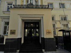 Посольство Таджикистана в Москве - официальный сайт, адрес и телефон