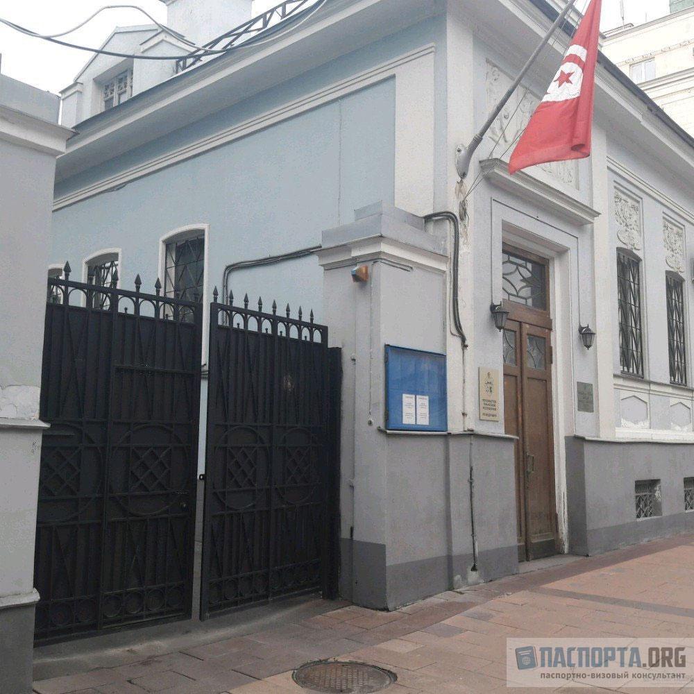 Посольство Туниса в Москве — официальный сайт, адрес и телефон