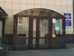 Управление по вопросам миграции ГУ МВД РФ по Краснодарскому краю