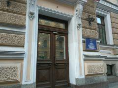 Управление по вопросам миграции ГУ МВД РФ по Санкт-Петербургу и Ленинградской области