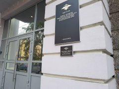 Управление по вопросам миграции ГУ МВД России по Красноярскому краю