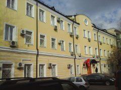 Управление по вопросам миграции ГУ МВД России по Москве