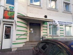 Управление по вопросам миграции МВД РФ по Архангельской области