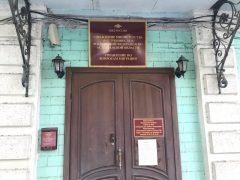 Управление по вопросам миграции МВД РФ по Астраханской области