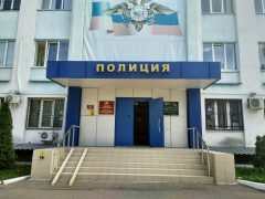 Управление по вопросам миграции МВД РФ по Белгородской области