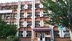 Управление по вопросам миграции МВД РФ по Дагестану