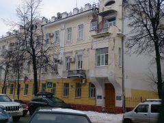 Управление по вопросам миграции МВД РФ по Ярославской области
