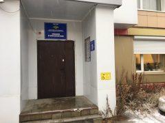 Управление по вопросам миграции МВД РФ по Магаданской области