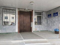 Управление по вопросам миграции МВД РФ по Республике Башкортостан