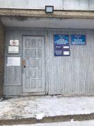 Управление по вопросам миграции МВД РФ по Республике Коми