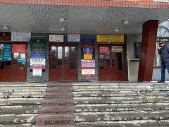 Управление по вопросам миграции МВД РФ по Тюменской области