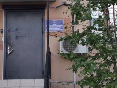 Управление по вопросам миграции УМВД РФ по Ямало-Ненецкому автономному округу