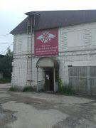Управление по вопросам миграции УМВД РФ по Владимирской области