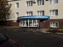 Управление по вопросам миграции УМВД России по Тамбовской области
