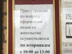 УВМ ГУ МВД РФ по Московской области