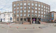 УВМ Министерства внутренних дел по Республике Хакасия