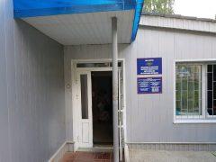 УВМ МВД по Республике Мордовия