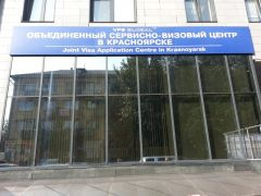VFS Global Красноярск