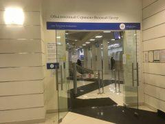 VFS Global Нижний Новгород