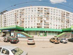 VFS Global Новосибирск