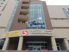 VFS Global Пермь