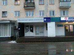 VFS Global Псков