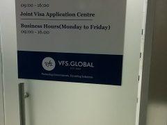 VFS Global Самара