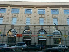 VFS Global Санкт-Петербург