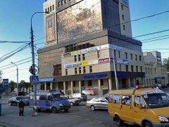 VFS Global Ульяновск