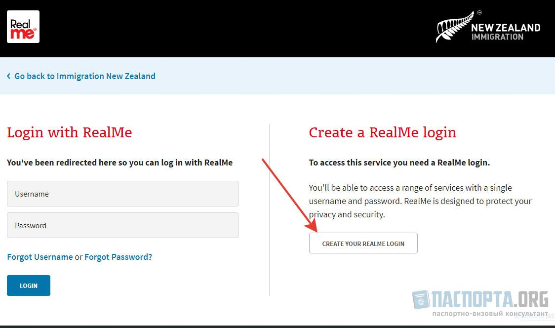 Виза в Новую Зеландию онлайн - шаг 1