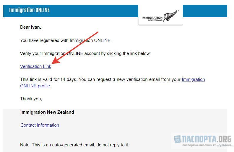 Виза в Новую Зеландию онлайн - шаг 4