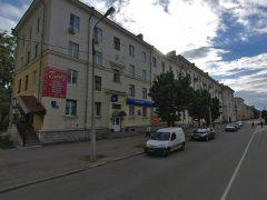 Визовый центр Австрии в Череповце