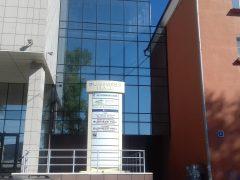 Визовый центр Австрии в Иркутске