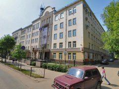 Визовый центр Австрии в Иваново