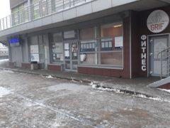 Визовый центр Австрии в Калининграде
