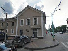 Визовый центр Австрии в Липецке