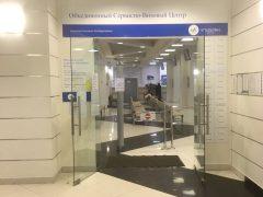 Визовый центр Австрии в Нижнем Новгороде