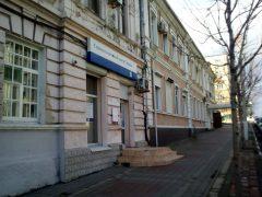 Визовый центр Австрии в Новороссийске