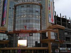 Визовый центр Австрии в Омске