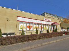 Визовый центр Австрии в Пятигорске