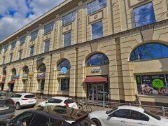 Визовый центр Австрии в Санкт-Петербурге