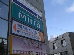 Визовый центр Австрии в Воронеже
