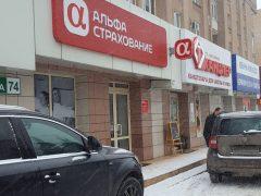 Визовый центр Болгарии в Брянске