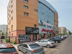 Визовый центр Болгарии в Чите