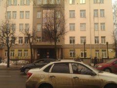 Визовый центр Болгарии в Иваново