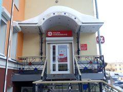 Визовый центр Болгарии в Кирове