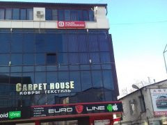 Визовый центр Болгарии в Махачкале