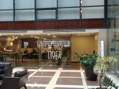 Визовый центр Болгарии в Москве