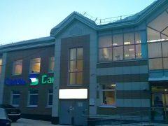 Визовый центр Болгарии в Мурманске